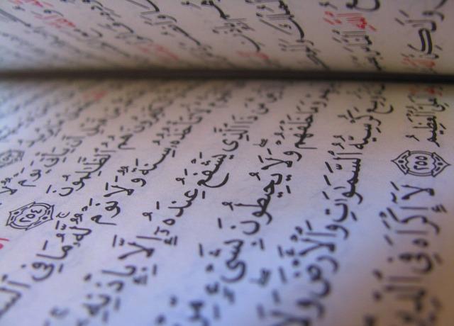 quran-89066_640