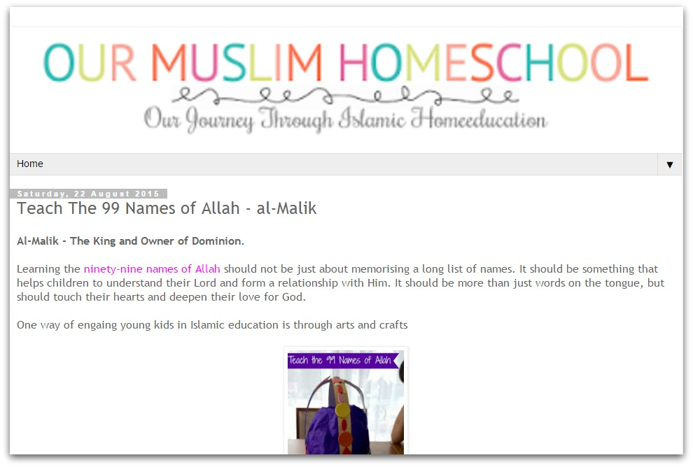 Teach The 99 Names of Allah - al-Malik