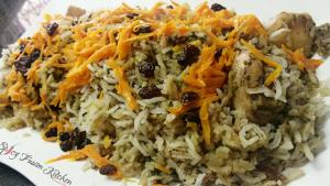 Afghani Chicken Pilau
