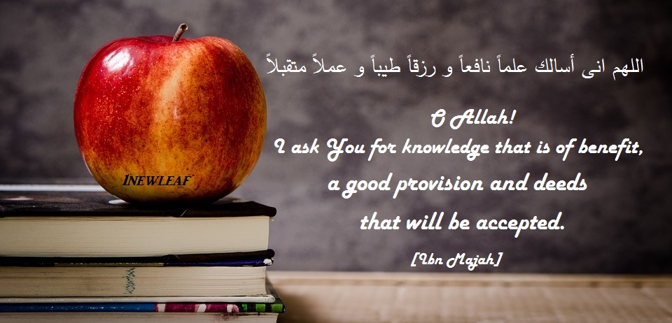 Beneficial knowledge