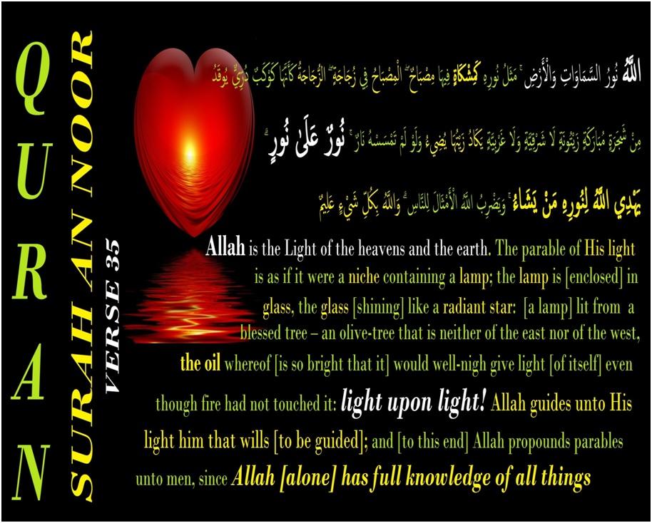 quran 1