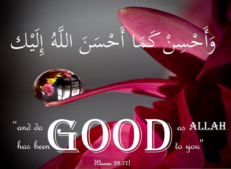 do good refliection