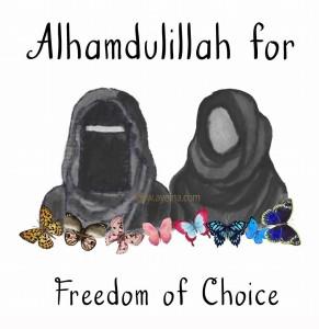 Ayeina - World Hijab Day