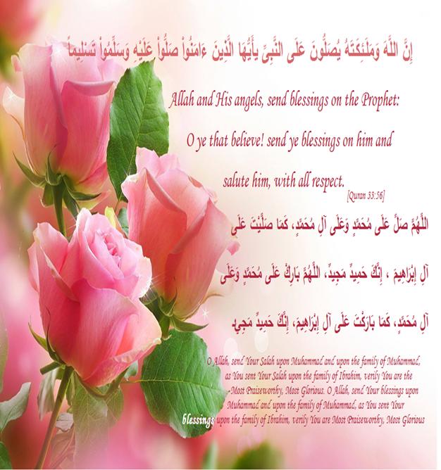 salutations 3 roses