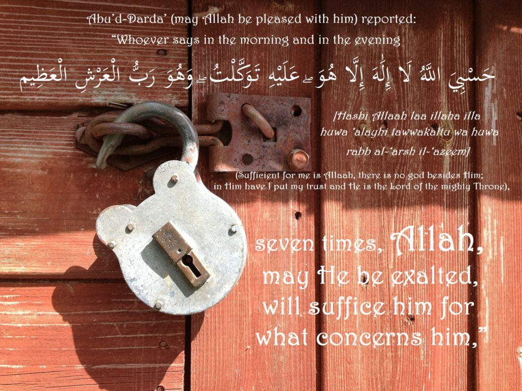 unlocked- Hasbi Allah