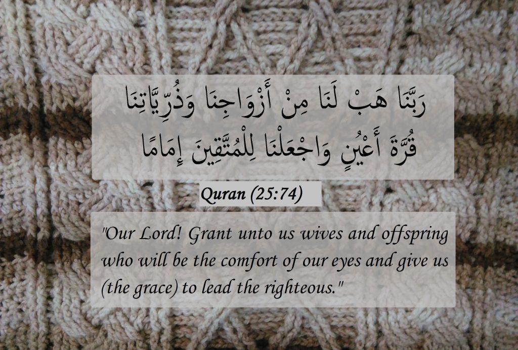Quran-25-74
